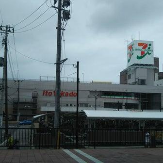 イトーヨーカドー福島店にはハト・マーク復活なし?