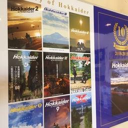 画像 「小原信好 Hokkaider写真展」開催中! の記事より 3つ目