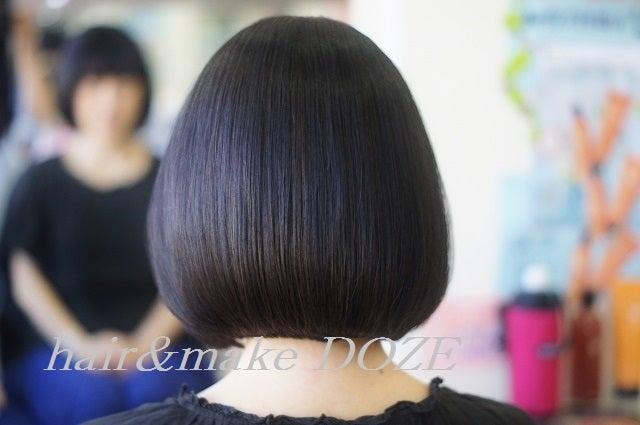 職場でも話題沸騰!!!ドーゼの髪質改善プレミアムトリートメント!!!
