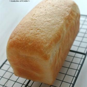 なーんだ食パンかぁ、って思ってる?
