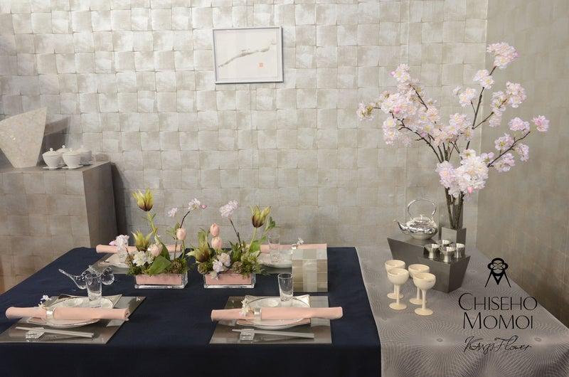 東京ドームテーブルウェアフェスティバル2012コンテスト画像