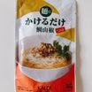 ♪カルディ♪ 麺にかけるだけ! 「鯛山椒」 数量限定