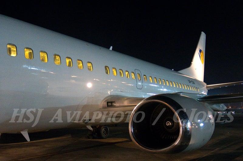 IR】Iranian Skies 2016(6日目-1 カスピアン航空でシラーズへ ...