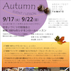 9月のあつぱんさん+YAMATOコラボイベントのお知らせの画像