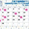 9月カレンダーの画像