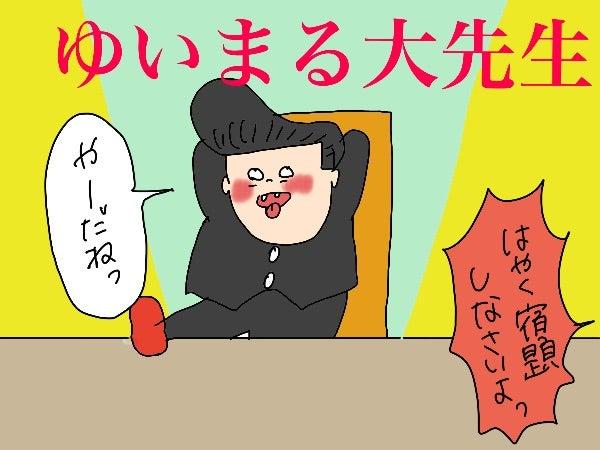 ミニ トマト 観察 日記 書き方