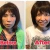 【後編】髪をとりまく環境って、戦後こんな流れで変化していったんです!の画像