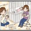 次女の入院⑨【すくパラ更新】