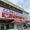 Trip to Okinawa - Day 1 -