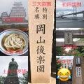 2022次男中学受験の戦記〜SAPIX偏差値44からの併走&奮闘〜2019受験終了組(長男)
