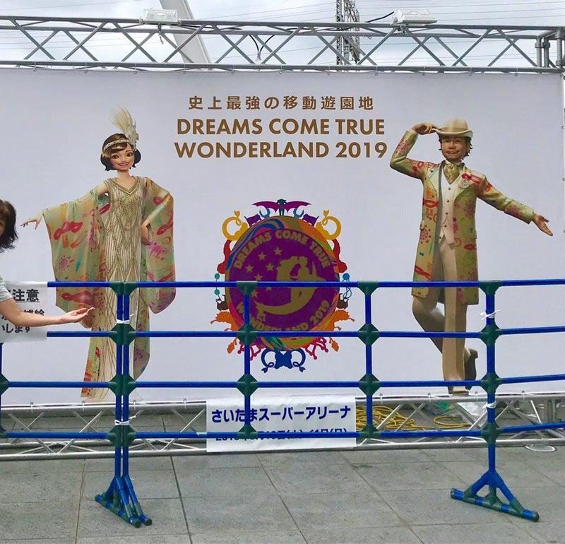 ドリカム ワンダーランド 2019 大阪 グッズ