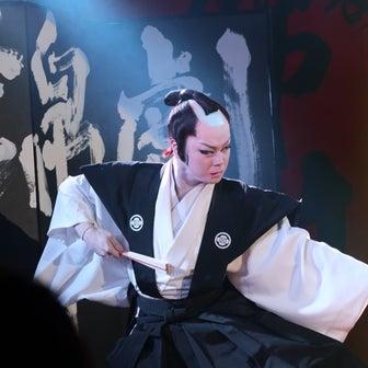 劇団錦  15日  昼の部  つくば湯〜ワールド  舞踊ショー  4