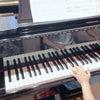 小1*「パプリカ」大人用ピアノソロ譜面でレッスンの画像