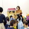 ご予約開始!【練馬英語】赤ちゃんから参加OK!英語で遊ぼ!ハロウィン特別レッスンの画像