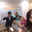 愛知県のコーティング会社社長メンター岡野誠さんによる講座のシェア会レポート