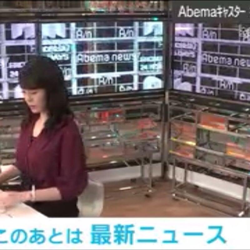井澤愛巴の新着記事|アメーバブログ(アメブロ)