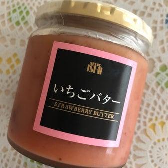 成城石井のいちごバター♪