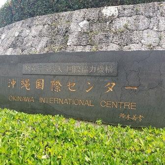 気になっていたJICA沖縄へ☆