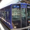 JR西日本、阪神電車を乗り鉄!新開地、洋食屋ゆうき!