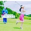 ラウンドレポ@太平洋ゴルフ成田コース