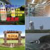 北海道ツーリングの醍醐味は、 大自然との遭遇と美味しい恵みとの出会いだね ^^!の画像