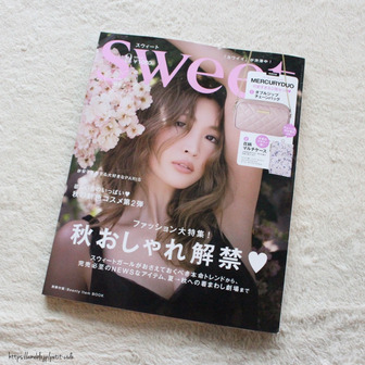 【sweet9月号】マーキュリーデュオの豪華2個セット!