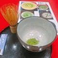 健康食育シニアマスター  平松の  京都起業日記
