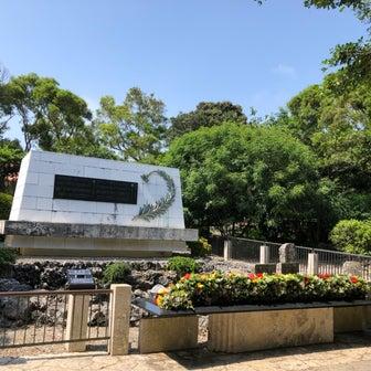 ひめゆりの塔 (糸満市)