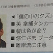 「台風家族」新カット公開と剛君インタビュー