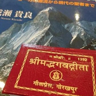 インド精神が描かれた「バガヴァッド・ギーター」