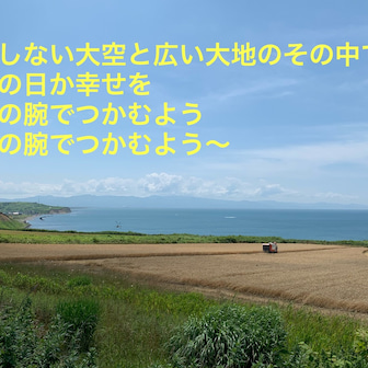 北海道を代表する曲  ご当地ソングベスト10 (後編) 5位〜1位