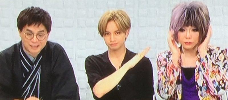 中島健人 金髪