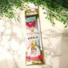 「シック・ジャパン シック プレミア敏感肌用Lディスポ 顔そり用」☆女性向けフェイス用シェーバーの画像