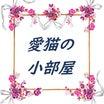 411<協会(支部)への手紙 ②ーb>