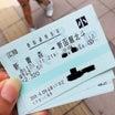 44つめの都道府県へ☆