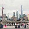 【9/14-15上海開催】海外で作る自分年金セミナー&個別相談会開催のお知らせの画像