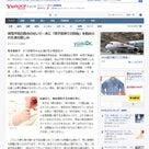 【掲載】「夫に「精子提供での妊娠」を勧められた妻の苦しみ」(Yahoo!ニュース8/17)の記事より