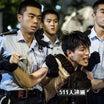香港18日の大規模デモに中国が武力介入すれば台湾選挙や東南アジアにも影響する?