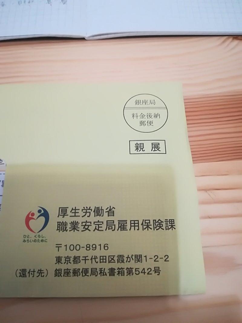 厚生 労働省 職業 安定 局