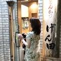 谷口令の風水学ブログ 令和塾