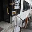 8月16日 大津市「各国ビールとおいしい料理のお店 Nico(ニコ)」さんで夕食