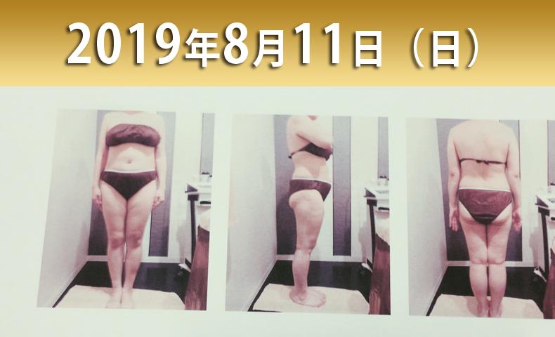 脂肪 女性 40 代 体