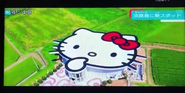 ハロー キティ ショー ボックス