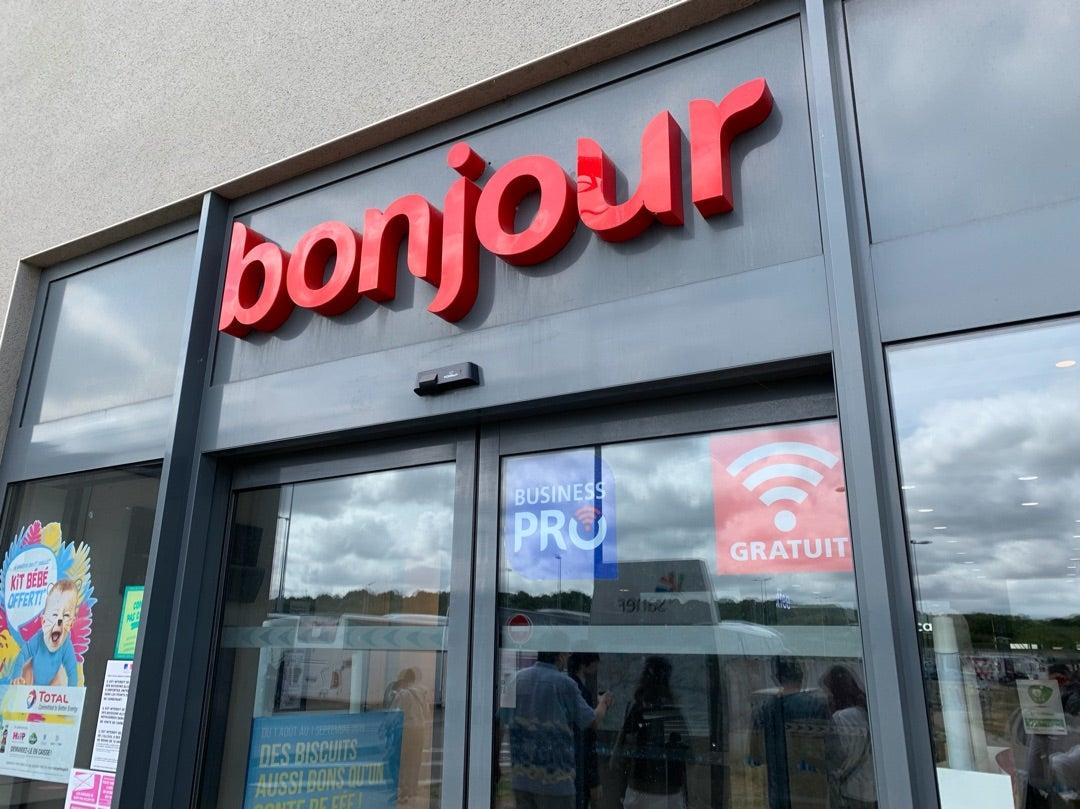 本日のブログは【 bonjour=ボンジュール!】です