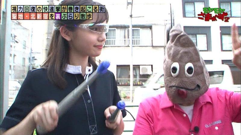 モヤモヤ さ まぁ ず 2 田中 アナ