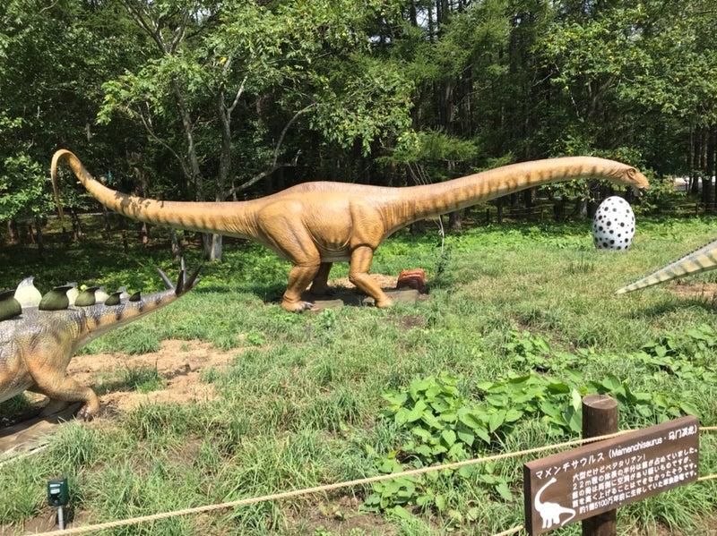 安比 高原 恐竜 パーク