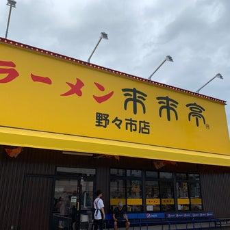 来来亭 野々市店 ラーメン小 2019.8.16