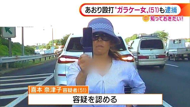 喜本奈津子 生い立ち