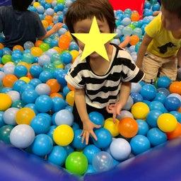 画像 大阪府立大型児童館ビッグバンにいってきました! の記事より 4つ目