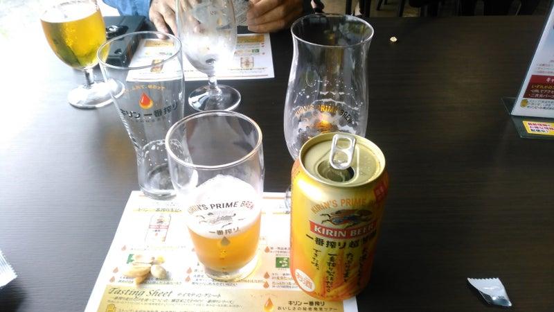 第二回呑み鉄旅 「キリンビール神戸工場見学」 | ひでさんの ...